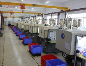 HZ Mold Injection Department