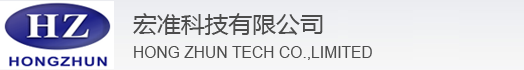 HONG ZHUN TECH CO., LIMITED(HZ Mold)